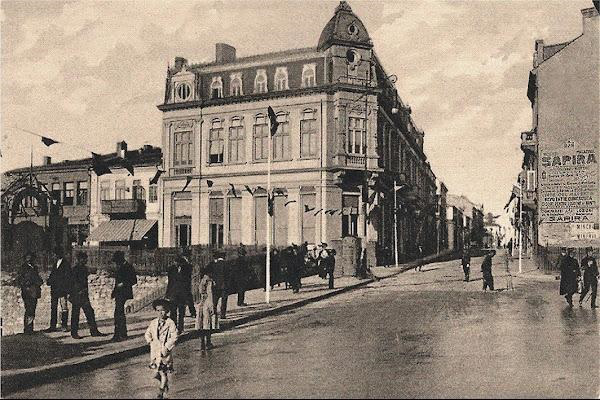 Casa Hrisicos acum 100 ani